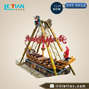 The pirate ship is a major advantage of our company, factory direct sales, no middlemen, to the customer the lowest price.