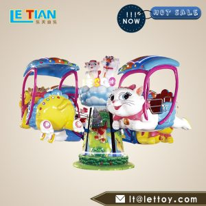 The flight cat hydraulic aircraft is a novel, gorgeous, realistic sound, and the passengers sit up and down, Loved by children and teenagers.