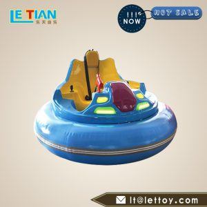 Parent-child bumper car is popular rides that help deepen the feelings of children and parents,and making the whole person relaxed.