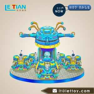 Planet hegemony rolling plane amusement equipment is a rotation around the vertical axis of the center, lift free lift aircraft amusement equipment.